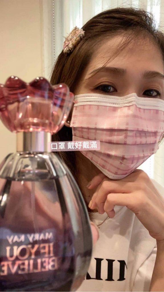 香氛口罩!不想被口水味包圍的好選擇!