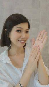 乳木果護手乳,勤洗手也要記得護手! 1